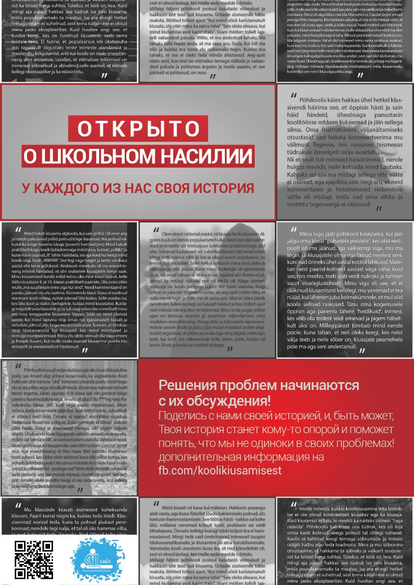 http://vpmk.edu.ee/wp-content/uploads/2015/11/poster_vene.png