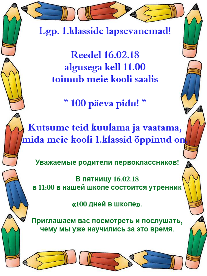http://vpmk.edu.ee/wp-content/uploads/2018/02/kuulutus-uus.png